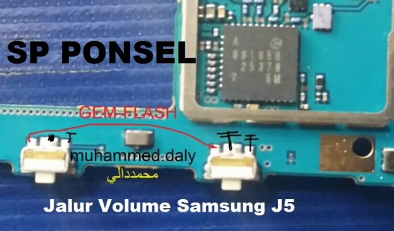 samsung-galaxy-j5-voluem-up-down-keys-not-working-problem-solution-jumpers