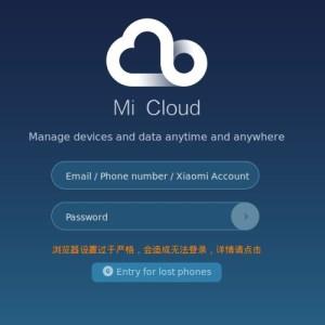 img-xiaomi-mi-clous-service